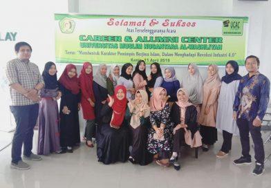 Career & Alumni Center Universitas Muslim Nusantara Al Washliyah