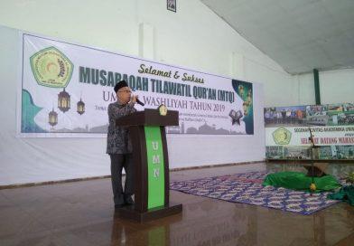 MTQ Tingkat Perguruan Tinggi Tahun 2019 UMN Al Washliyah Medan